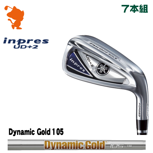 ヤマハ 19 インプレス UD+2 アイアンYAMAHA 19 inpres UD+2 IRON 7本組Dynamic Gold 105 スチールシャフトメーカーカスタム 日本正規品
