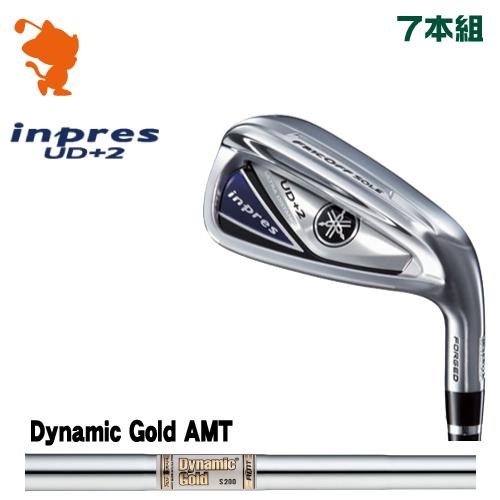 ヤマハ 19 インプレス UD+2 アイアンYAMAHA 19 inpres UD+2 IRON 7本組Dynamic Gold AMT スチールシャフトメーカーカスタム 日本正規品