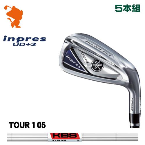 ヤマハ 19 インプレス UD+2 アイアンYAMAHA 19 inpres UD+2 IRON 5本組KBS TOUR 105 スチールシャフトメーカーカスタム 日本モデル