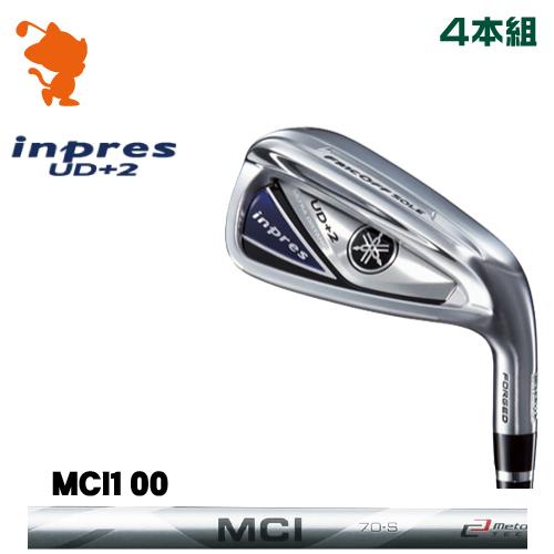 ヤマハ 19 インプレス UD+2 アイアンYAMAHA 19 inpres UD+2 IRON 4本組MCI 100 エムシーアイメーカーカスタム 日本モデル