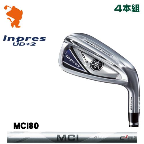 ヤマハ 19 インプレス UD+2 アイアンYAMAHA 19 inpres UD+2 IRON 4本組MCI 80 エムシーアイメーカーカスタム 日本モデル