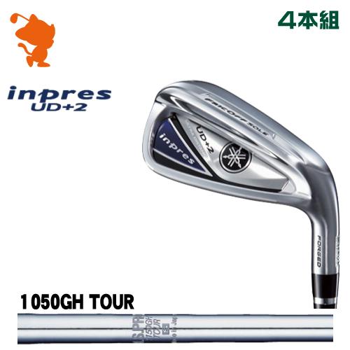 ヤマハ 19 インプレス UD+2 アイアンYAMAHA 19 inpres UD+2 IRON 4本組NSPRO 1150GH TOUR スチールシャフトメーカーカスタム 日本モデル