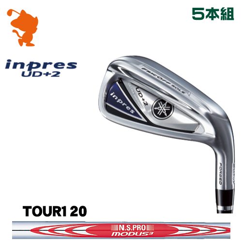 ヤマハ 19 インプレス UD+2 アイアンYAMAHA 19 inpres UD+2 IRON 5本組NSPRO MODUS3 TOUR120 スチールシャフトメーカーカスタム 日本正規品