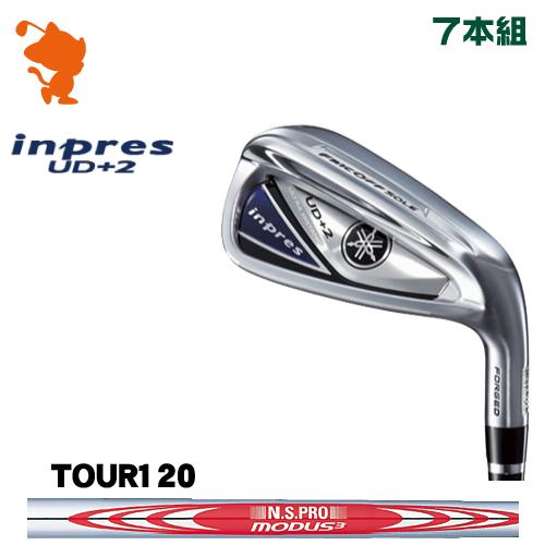 ヤマハ 19 インプレス UD+2 アイアンYAMAHA 19 inpres UD+2 IRON 7本組NSPRO MODUS3 TOUR120 スチールシャフトメーカーカスタム 日本正規品