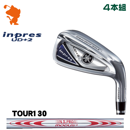 ヤマハ 19 インプレス UD+2 アイアンYAMAHA 19 inpres UD+2 IRON 4本組NSPRO MODUS3 TOUR130 モーダスメーカーカスタム 日本モデル