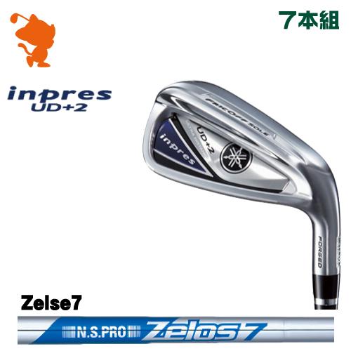 ヤマハ 19 インプレス UD+2 アイアンYAMAHA 19 inpres UD+2 IRON 7本組NSPRO Zelos7 スチールシャフトメーカーカスタム 日本正規品