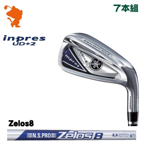 ヤマハ 19 インプレス UD+2 アイアンYAMAHA 19 inpres UD+2 IRON 7本組NSPRO Zelos8 スチールシャフトメーカーカスタム 日本正規品