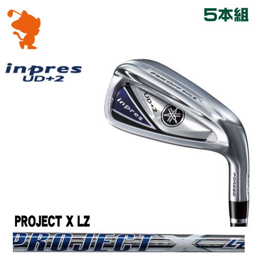 ヤマハ 19 インプレス UD+2 アイアンYAMAHA 19 inpres UD+2 IRON 5本組PROJECT X LZ スチールシャフトメーカーカスタム 日本正規品