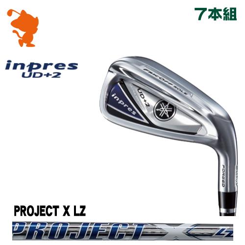 ヤマハ 19 インプレス UD+2 アイアンYAMAHA 19 inpres UD+2 IRON 7本組PROJECT X LZ プロジェクトエックスメーカーカスタム 日本モデル