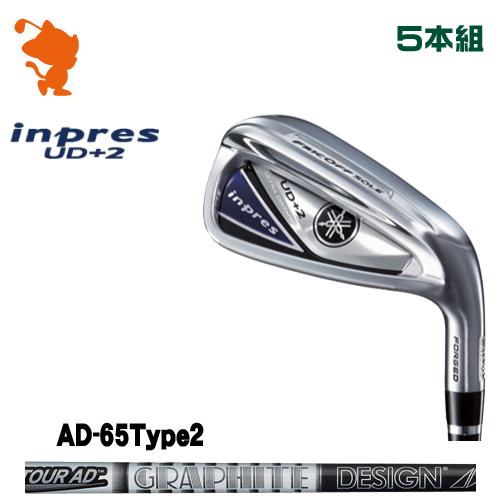 ヤマハ 19 インプレス UD+2 アイアンYAMAHA 19 inpres UD+2 IRON 5本組TourAD 65 Type2 ツアーADメーカーカスタム 日本モデル