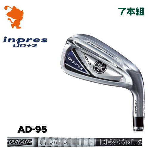 ヤマハ 19 インプレス UD+2 アイアンYAMAHA 19 inpres UD+2 IRON 7本組TourAD 95 ツアーADメーカーカスタム 日本モデル