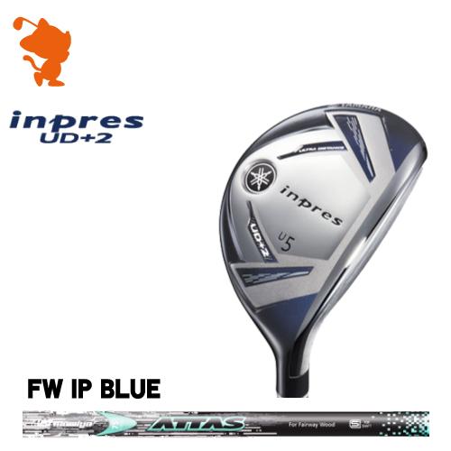 ヤマハ 19 インプレス UD+2 ユーティリティYAMAHA 19 inpres UD+2 UTILITYATTAS FW IP BLUE カーボンシャフトメーカーカスタム 日本モデル