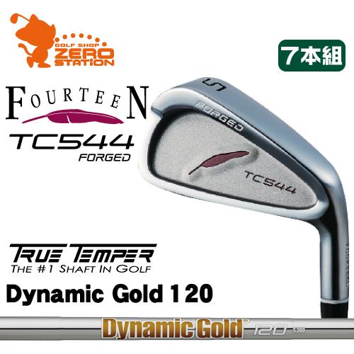 フォーティーン TC544 FORGED アイアンFOURTEEN TC544 FORGED IRON 7本組Dynamic Gold 120 スチールシャフトメーカーカスタム 日本正規品