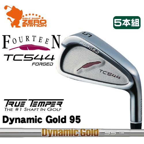 フォーティーン TC544 FORGED アイアンFOURTEEN TC544 FORGED IRON 5本組Dynamic Gold 95 スチールシャフトメーカーカスタム 日本正規品