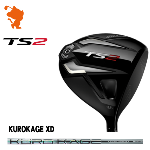 タイトリスト 2019 TS2 ドライバーTitleist TS2 DRIVERKUROKAGE XD カーボンシャフトメーカーカスタム 日本モデル