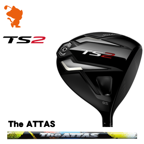 タイトリスト 2019 TS2 ドライバーTitleist TS2 DRIVERThe ATTAS カーボンシャフトメーカーカスタム 日本モデル