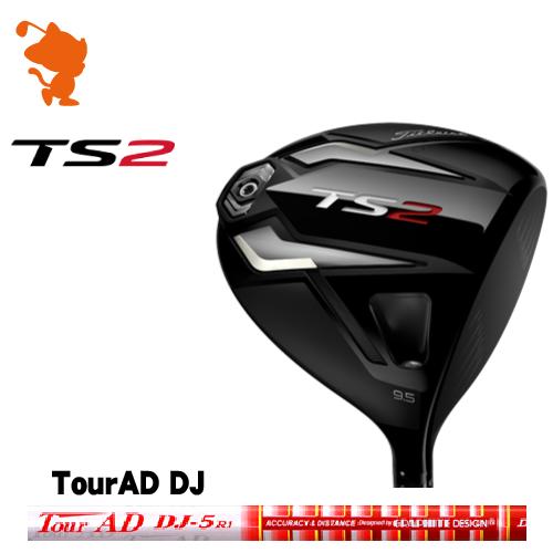 最新発見 タイトリスト TS2 2019 TS2 ドライバーTitleist TS2 DRIVERTourAD DRIVERTourAD TS2 DJ カーボンシャフトメーカーカスタム 日本モデル, サカエマチ:a296c8f0 --- construart30.dominiotemporario.com