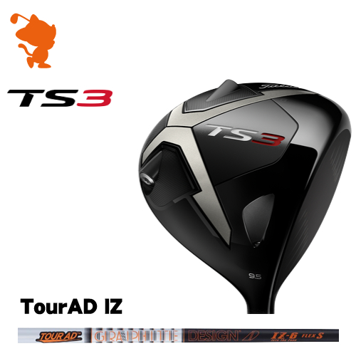 GOLF SHOP ZEROSTATION: Titleist 2019 TS3 driver Titleist TS3 DRIVER