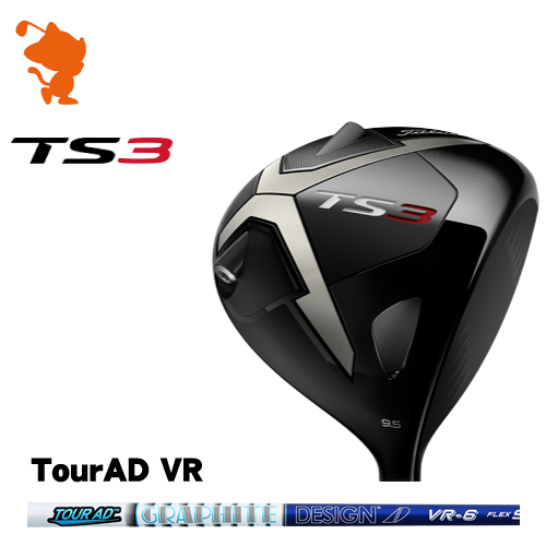 タイトリスト 2019 TS3 ドライバーTitleist TS3 DRIVERTourAD VR カーボンシャフトメーカーカスタム 日本モデル