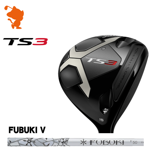 Titleist 2019 TS3 fairway Titleist TS3 FAIRWAY FUBUKI V carbon shaft maker  custom Japan model