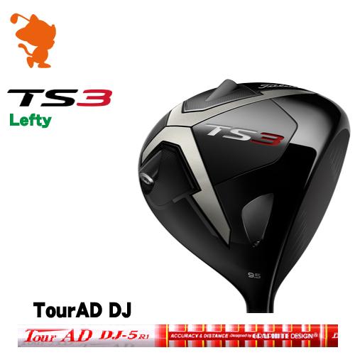 タイトリスト 2019 TS3 レフティ ドライバーTitleist TS3 Lefty DRIVERTourAD DJ カーボンシャフトメーカーカスタム 日本モデル