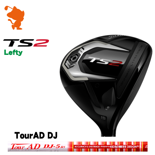 タイトリスト 2019 TS2 レフティ フェアウェイTitleist TS2 Lefty FAIRWAYTourAD DJ カーボンシャフトメーカーカスタム 日本モデル