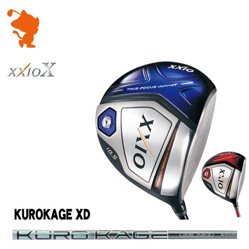 ダンロップ ゼクシオテン ドライバーDUNLOP XXIO X DRIVERKUROKAGE XD カーボンシャフトメーカーカスタム 日本正規品