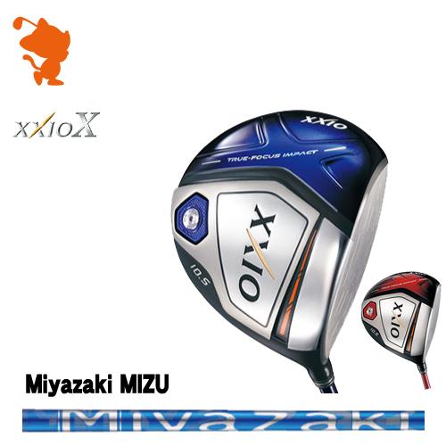 正式的 ダンロップ ゼクシオテン ドライバーDUNLOP ダンロップ XXIO X MIZU DRIVERMiyazaki MIZU 日本正規品 カーボンシャフトメーカーカスタム 日本正規品, 富里市:a731d8fe --- kultfilm.se