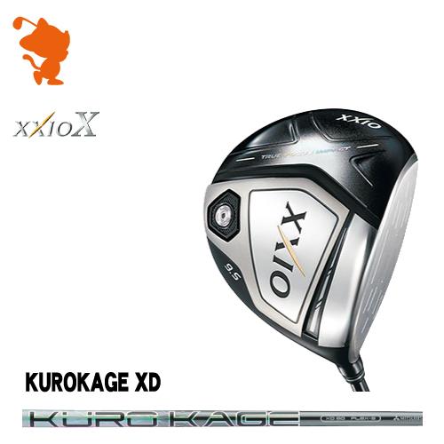 ダンロップ ゼクシオテン ミヤザキ ドライバーDUNLOP XXIO X Miyazaki DRIVERKUROKAGE XD カーボンシャフトメーカーカスタム 日本正規品