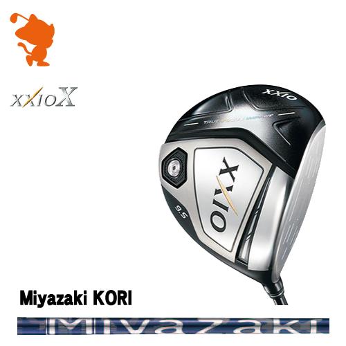 ダンロップ ゼクシオテン ミヤザキ ドライバーDUNLOP XXIO X Miyazaki DRIVERMiyazaki KORI カーボンシャフトメーカーカスタム 日本モデル