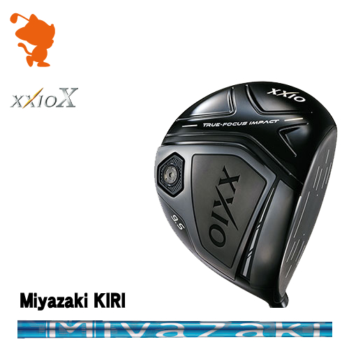 ダンロップ ゼクシオテン クラフト ドライバーDUNLOP XXIO X Craft DRIVERMiyazaki KIRI カーボンシャフトメーカーカスタム 日本モデル