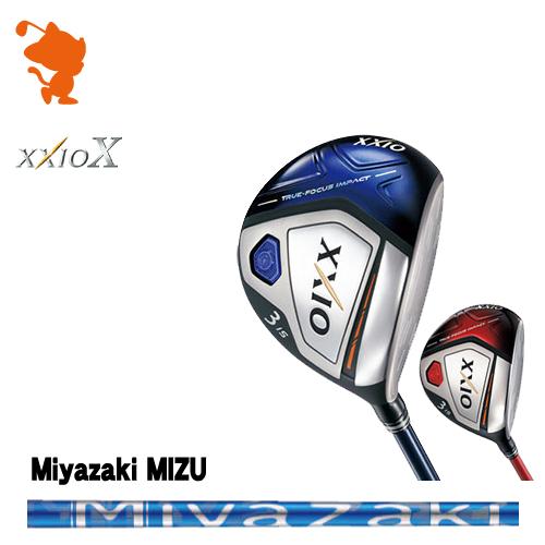 ダンロップ ゼクシオテン フェアウェイDUNLOP XXIO X FAIRWAYMiyazaki MIZU カーボンシャフトメーカーカスタム 日本正規品
