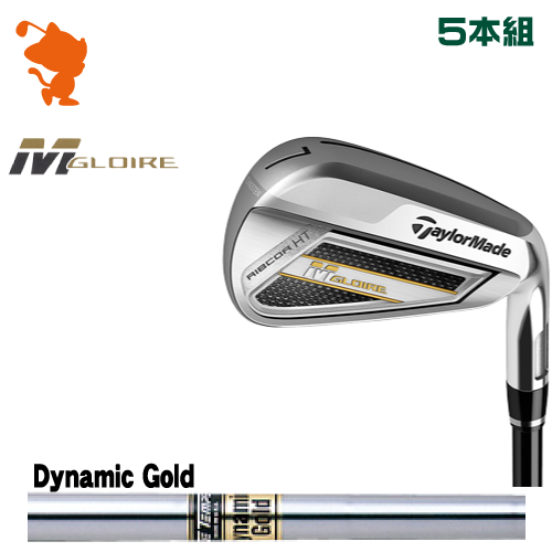【日本製】 テーラーメイド 2019 M 5本組Dynamic 日本モデル グローレ アイアンTaylorMade M GLORE IRON アイアンTaylorMade 5本組Dynamic Gold スチールシャフトメーカーカスタム 日本モデル, ヨシウミチョウ:e612fe51 --- clftranspo.dominiotemporario.com
