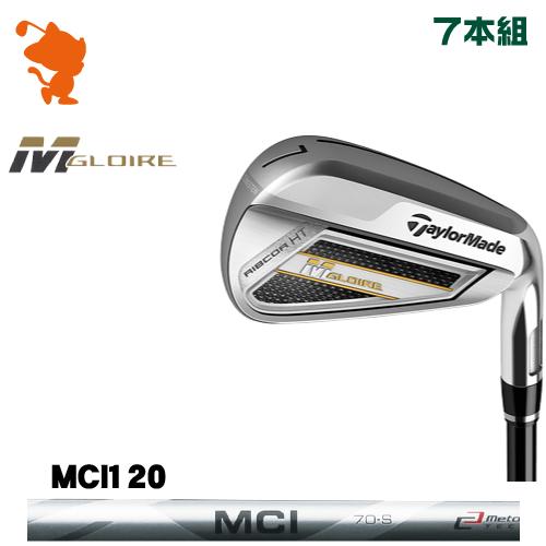 テーラーメイド 2019 M グローレ アイアンTaylorMade M GLORE IRON 7本組MCI 120 カーボンシャフトメーカーカスタム 日本モデル