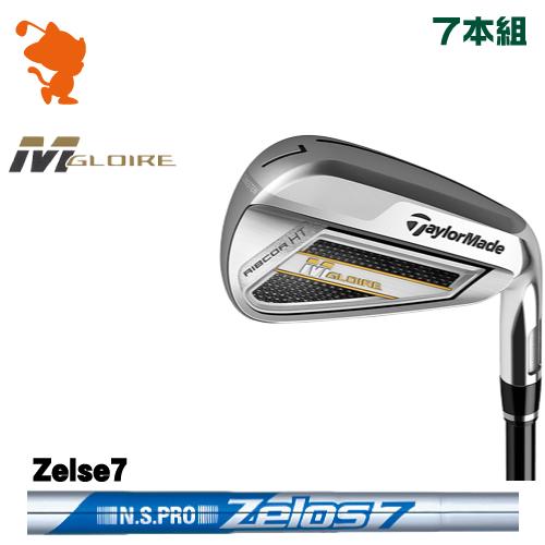 テーラーメイド 2019 M グローレ アイアンTaylorMade M GLORE IRON 7本組NSPRO Zelos7 スチールシャフトメーカーカスタム 日本モデル