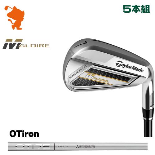 テーラーメイド 2019 M グローレ アイアンTaylorMade M GLORE IRON 5本組OT iron カーボンシャフトメーカーカスタム 日本モデル
