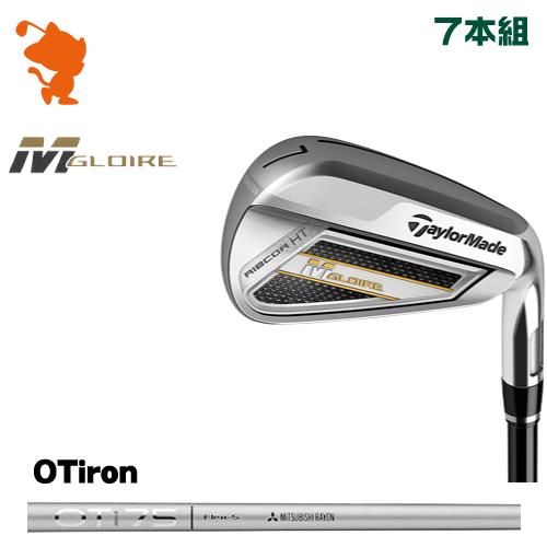 テーラーメイド 2019 M グローレ アイアンTaylorMade M GLORE IRON 7本組OT iron カーボンシャフトメーカーカスタム 日本モデル