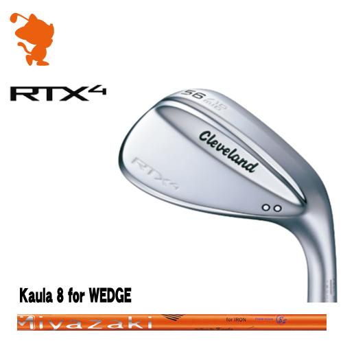 クリーブランド RTX4 ツアーサテン ウェッジCleveland RTX4 WEDGEKaula 8 WEGDE カーボンシャフトメーカーカスタム 日本モデル