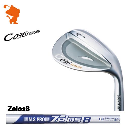 フォーティーン C036 フォージド ウェッジFOURTEEN C036 FORGED WEDGENSPRO Zelos8 スチールシャフトメーカーカスタム 日本正規品
