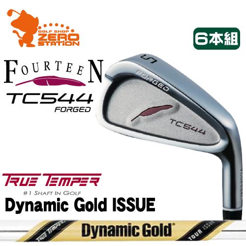 フォーティーン TC544 FORGED アイアンFOURTEEN TC544 FORGED IRON 6本組Dynamic Gold TOUR ISSUE スチールシャフトメーカーカスタム 日本正規品