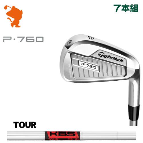 テーラーメイド 2019年 P760 アイアンTaylorMade P760 IRON 7本組KBS TOUR スチールシャフトメーカーカスタム 日本モデル