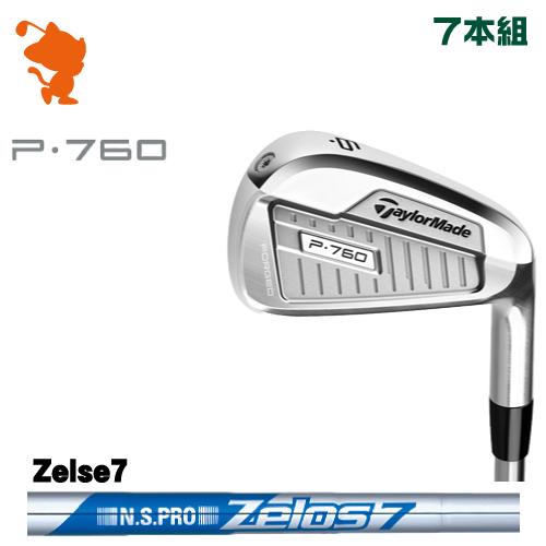 テーラーメイド 2019年 P760 アイアンTaylorMade P760 IRON 7本組NSPRO Zelos7 スチールシャフトメーカーカスタム 日本モデル