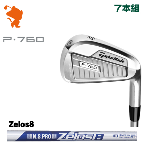 テーラーメイド 2019年 P760 アイアンTaylorMade P760 IRON 7本組NSPRO Zelos8 スチールシャフトメーカーカスタム 日本モデル