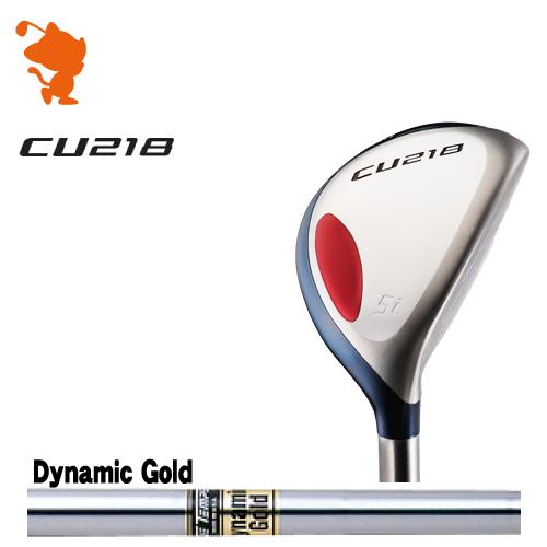 フォーティーン CU218 ユーティリティFOURTEEN CU218 UTILITYDynamic Gold スチールシャフトメーカーカスタム 日本正規品