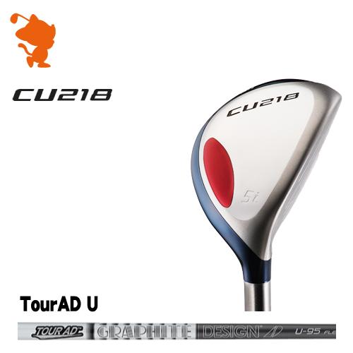 フォーティーン CU218 ユーティリティFOURTEEN CU218 UTILITYTourAD U カーボンシャフトメーカーカスタム 日本正規品
