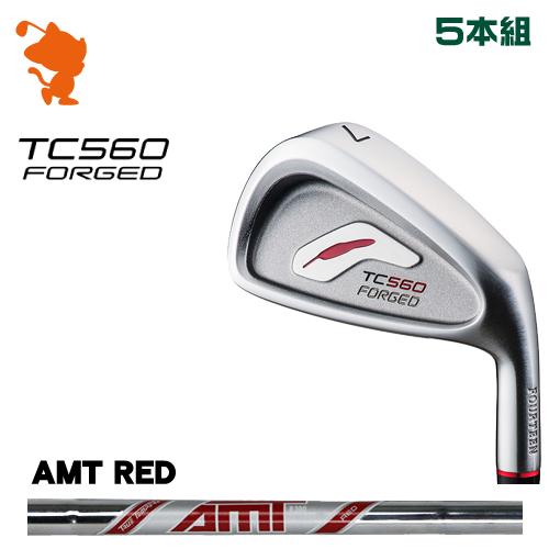 フォーティーン TC-560 FORGED アイアンFOURTEEN TC560 FORGED IRON 5本組AMT RED スチールシャフトメーカーカスタム 日本正規品