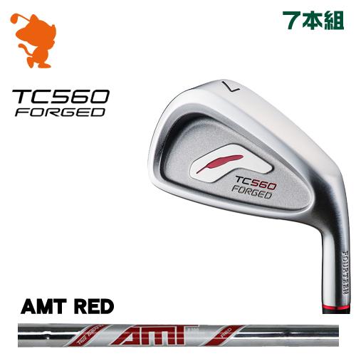 フォーティーン TC-560 FORGED アイアンFOURTEEN TC560 FORGED IRON 7本組AMT RED スチールシャフトメーカーカスタム 日本正規品