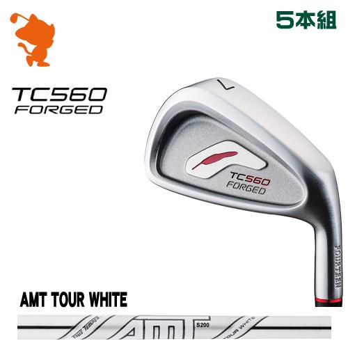 フォーティーン TC-560 FORGED アイアンFOURTEEN TC560 FORGED IRON 5本組AMT TOUR WHITE スチールシャフトメーカーカスタム 日本正規品