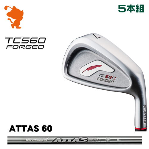 フォーティーン TC-560 FORGED アイアンFOURTEEN TC560 FORGED IRON 5本組ATTAS IRON 60 カーボンシャフトメーカーカスタム 日本正規品