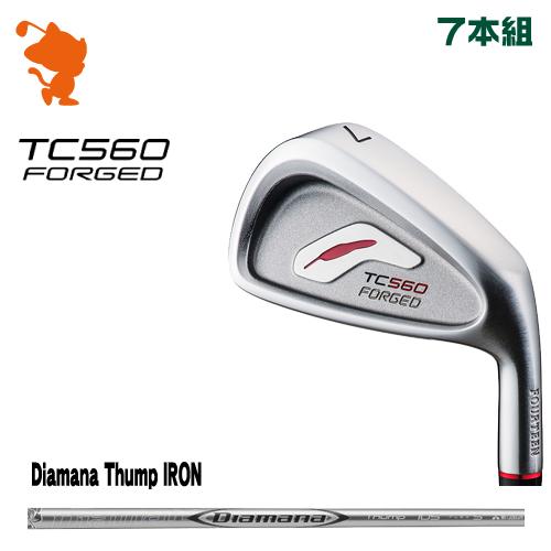 フォーティーン TC-560 FORGED アイアンFOURTEEN TC560 FORGED IRON 7本組Diamana Thump IRON カーボンシャフトメーカーカスタム 日本正規品